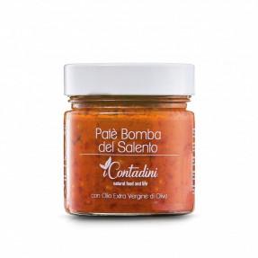 copy of Italian tomatoe sauce